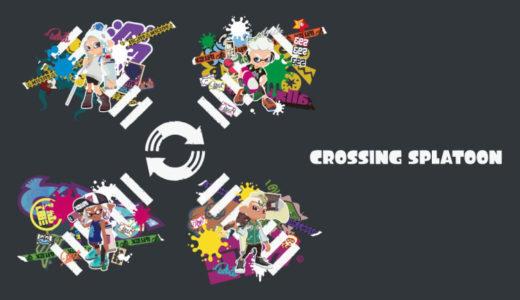 Nintendo TOKYOでしか買えない限定グッズ「CROSSING SPLATOON」のデザインがとにかくカッコイイのでご紹介します!