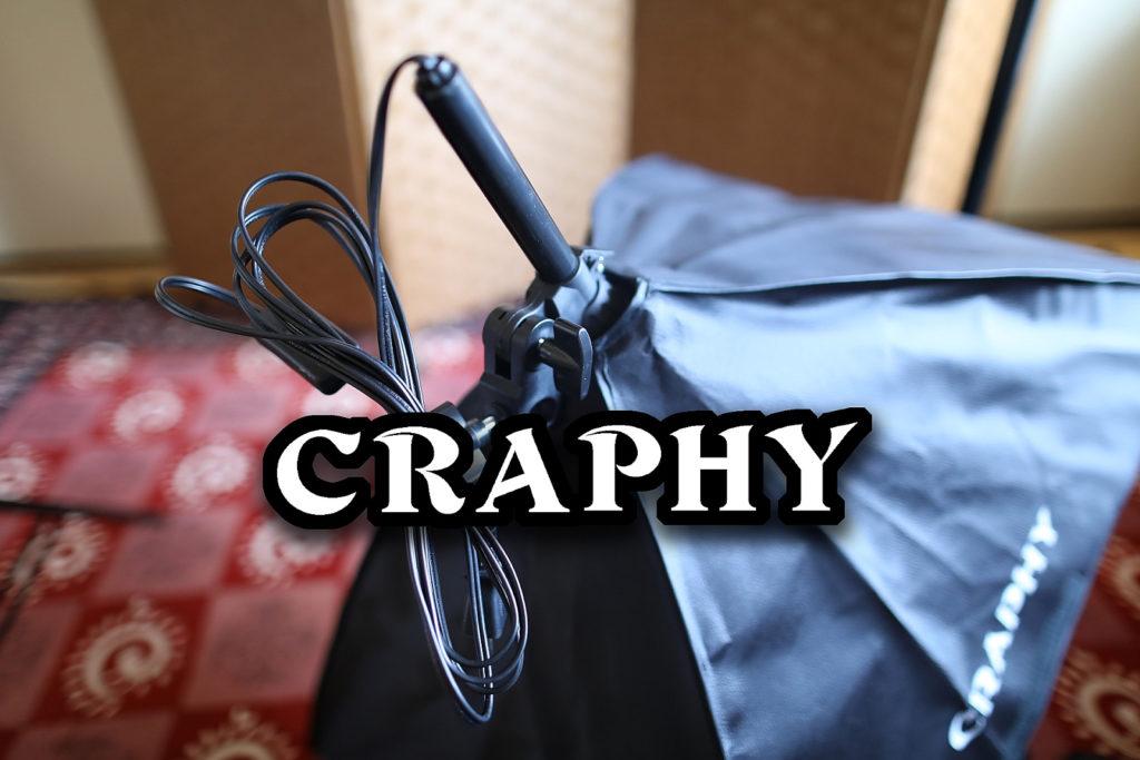 craphy