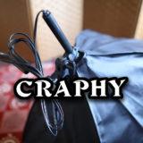CRAPHY スタジオソフトボックス照明キット 撮影に十分な光量が得られて物撮りにもおすすめ!