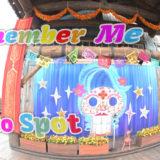【Disney SEA】リメンバー・ミーのフォトスポット!映画の世界を再現したステージをバックに写真が撮れるよ!