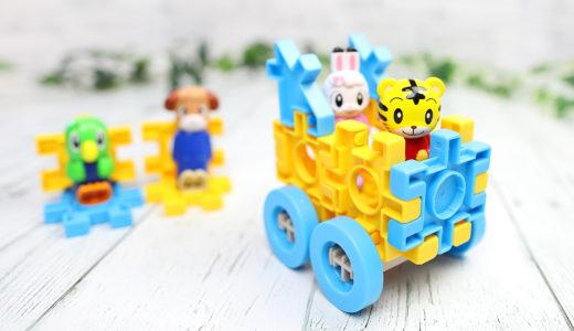 【こどもちゃれんじ】ほっぷ6月号レビュー りったいパネルブロックで図形に強くなろう!