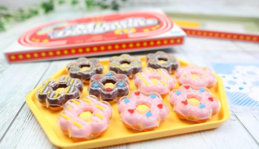 【こどもちゃれんじ】ほっぷ7月号レビュー 人気のドーナツやさんにトッピングセットが登場!