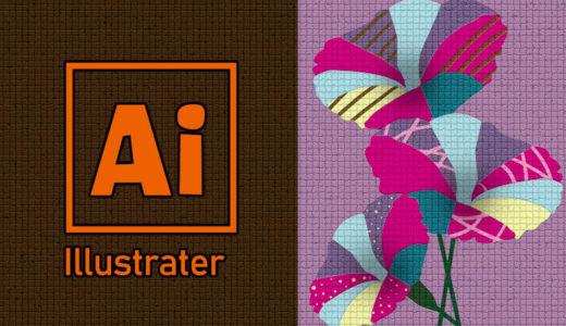 Adobe Illustraterの体験版をお試ししてみました!体験後に一度解約を検討すると月額がかなり安くなる裏技があった…!