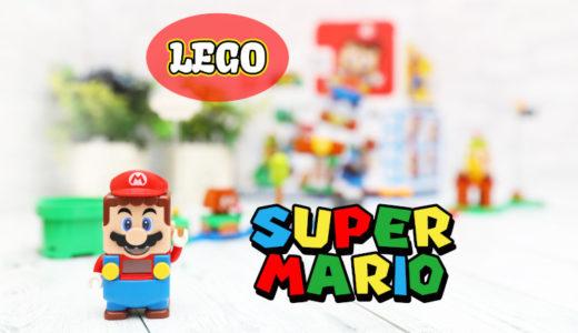 【LEGO】今話題のレゴスーパーマリオで遊んでみた!専用アプリと連動して初めてでも難しくない!スターターセットのご紹介