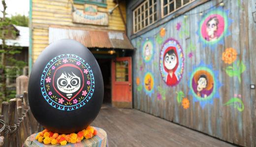 Disney・PIXAR映画「リメンバー・ミー」の外壁装飾がどうしても見たかったので行ってきた!