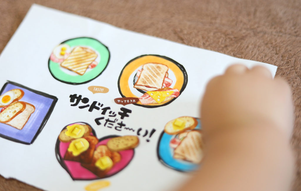 サンドイッチシール貼り付け例