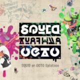 Nintendo TOKYOから人気のSplatoonグッズ「SQUID or OCTO」シリーズが新登場!ゲーム内アイテムモチーフや新総柄商品のご紹介!