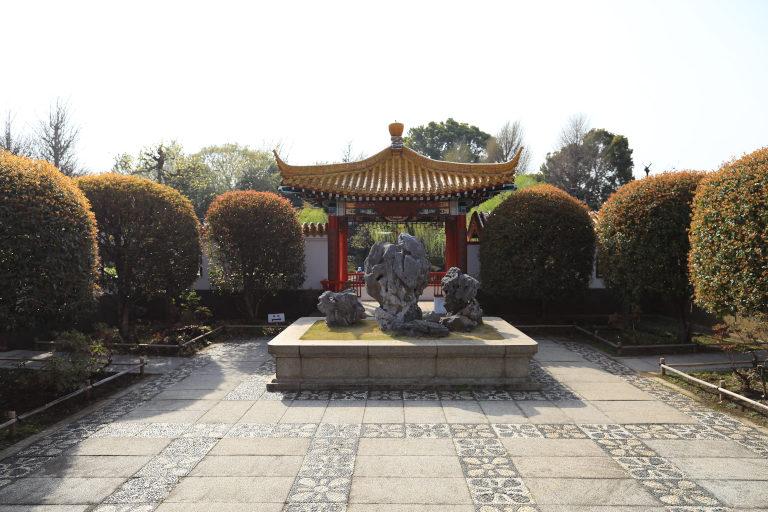 川崎大師公園 瀋秀園