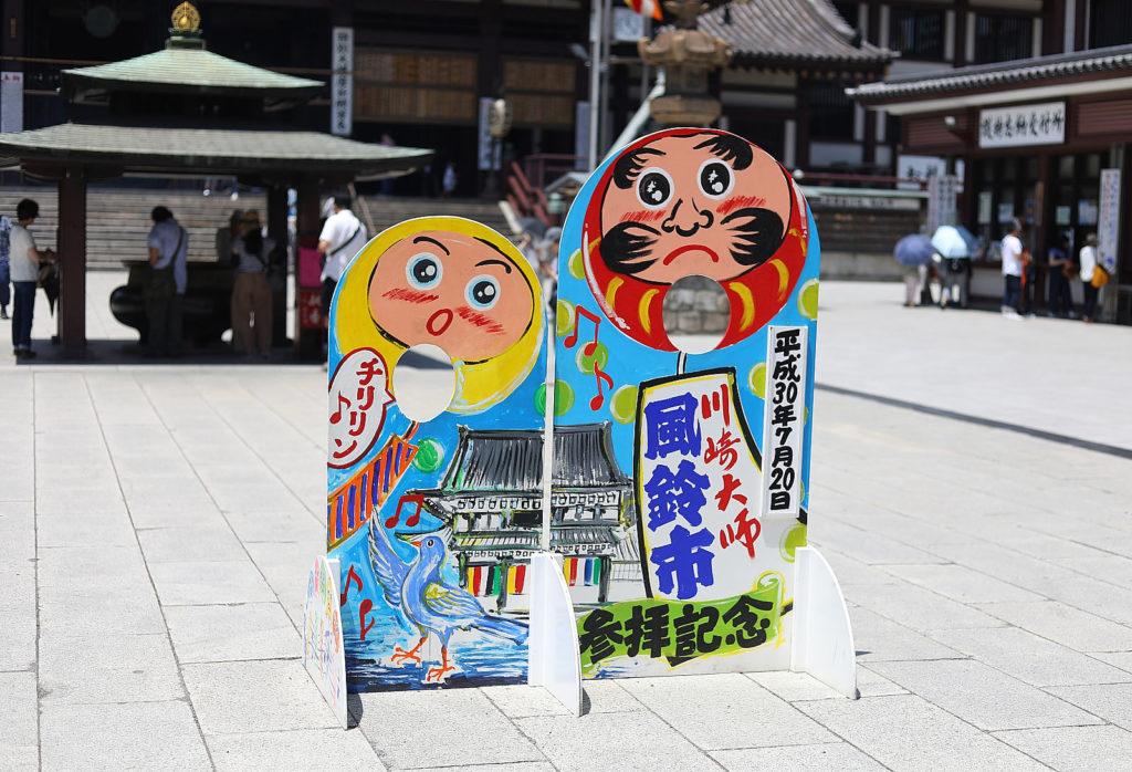 川崎大師 風鈴市 写真パネル